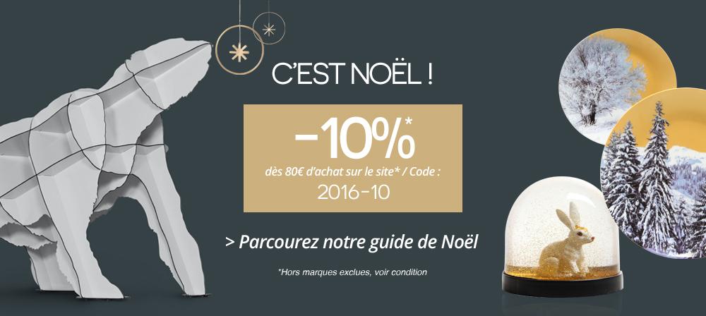 Noel HH-10%