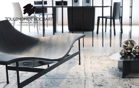 Tapis design toulemonde bochart made in design - Tout le monde bochart ...