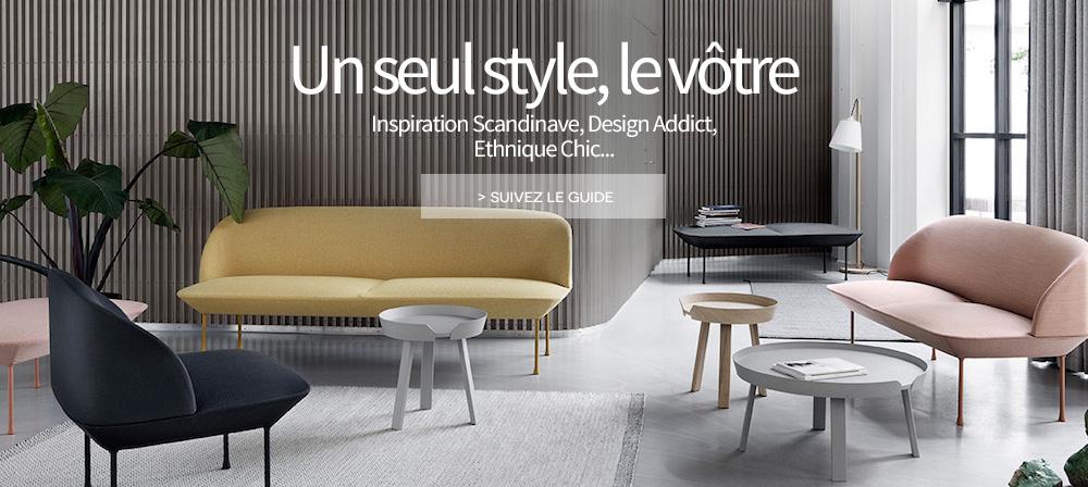 Maison et decoration coin salon warm tints of beige - Salon habitat beauvais ...