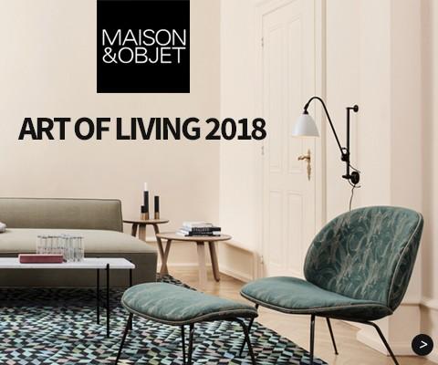 Art of Living 2018