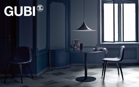 Gubi Designer | Gubi Stuhl | www.madeindesign.de